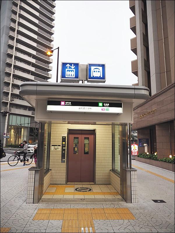 東橫INN大阪谷四交差點