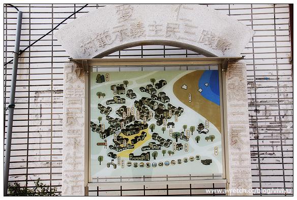 [馬祖]馬祖故事館~馬祖日報上頭版.出運呀 @VIVIYU小世界