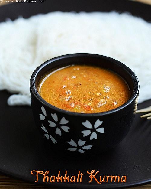 thakkali-kurma-recipe