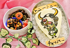 "One Piece Bento 13 • <a style=""font-size:0.8em;"" href=""http://www.flickr.com/photos/66379360@N02/8429713934/"" target=""_blank"">View on Flickr</a>"
