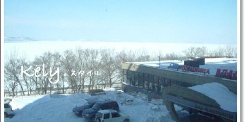 俄羅斯》海參威百貨、西伯利亞大鐵路、俄羅斯奶奶的家☆RUSSIA & MONGOLIA