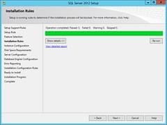 MSSQL_2012_Install_18