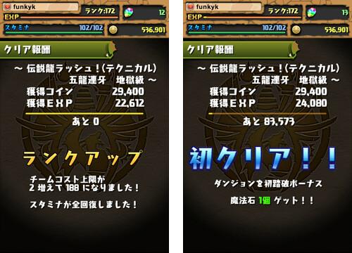 20130220011144