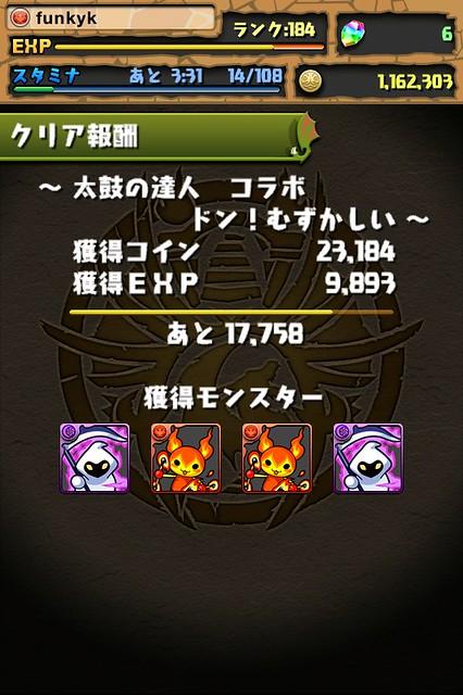 20130326125801