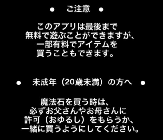 20130320233103