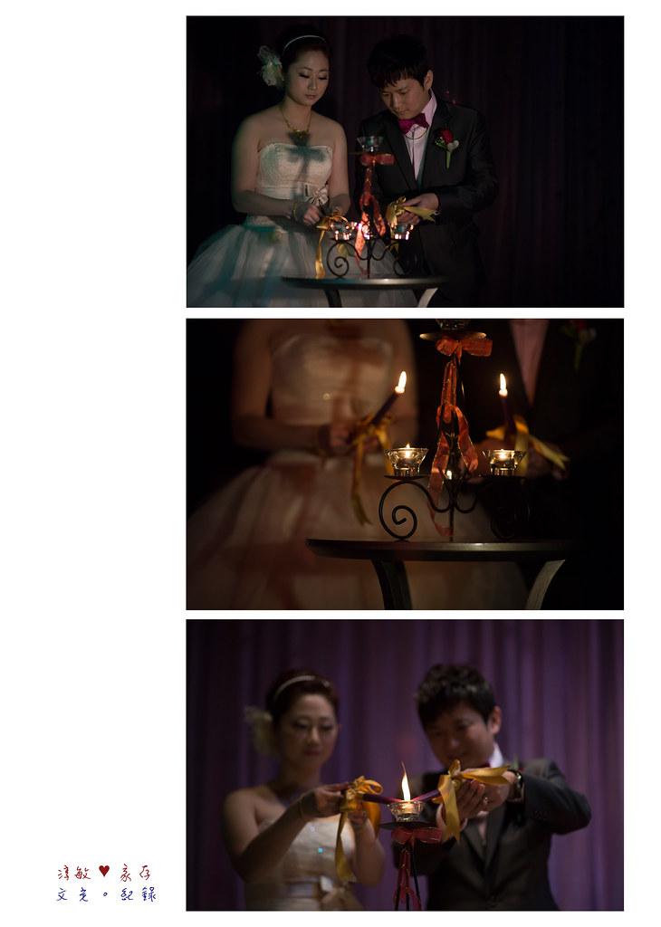 婚攝JOE愛攝影 台北台中婚攝 推薦婚攝 自助自主婚紗
