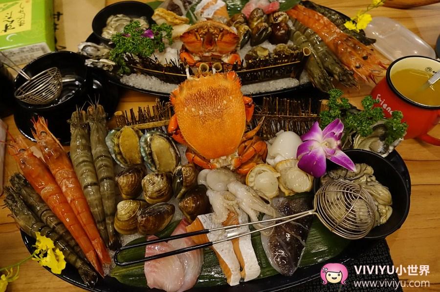 台中火鍋,台中美食,波士頓龍蝦,海鮮盛合,灰鴿 @VIVIYU小世界