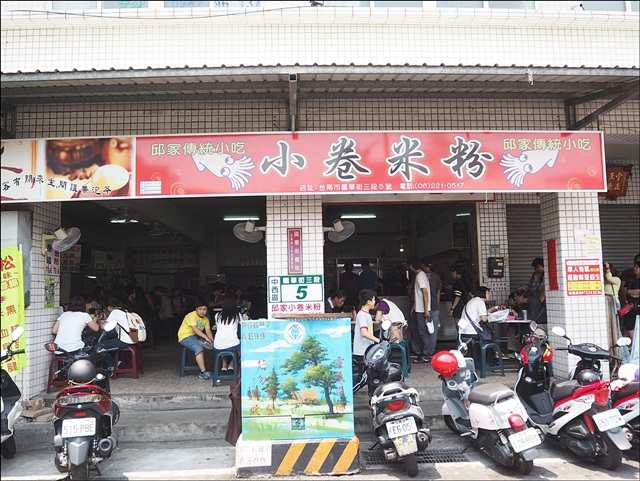 國華街美食推薦