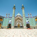 "Shrine of Hilal ibn Ali • <a style=""font-size:0.8em;"" href=""http://www.flickr.com/photos/87069632@N00/29823660943/"" target=""_blank"">View on Flickr</a>"