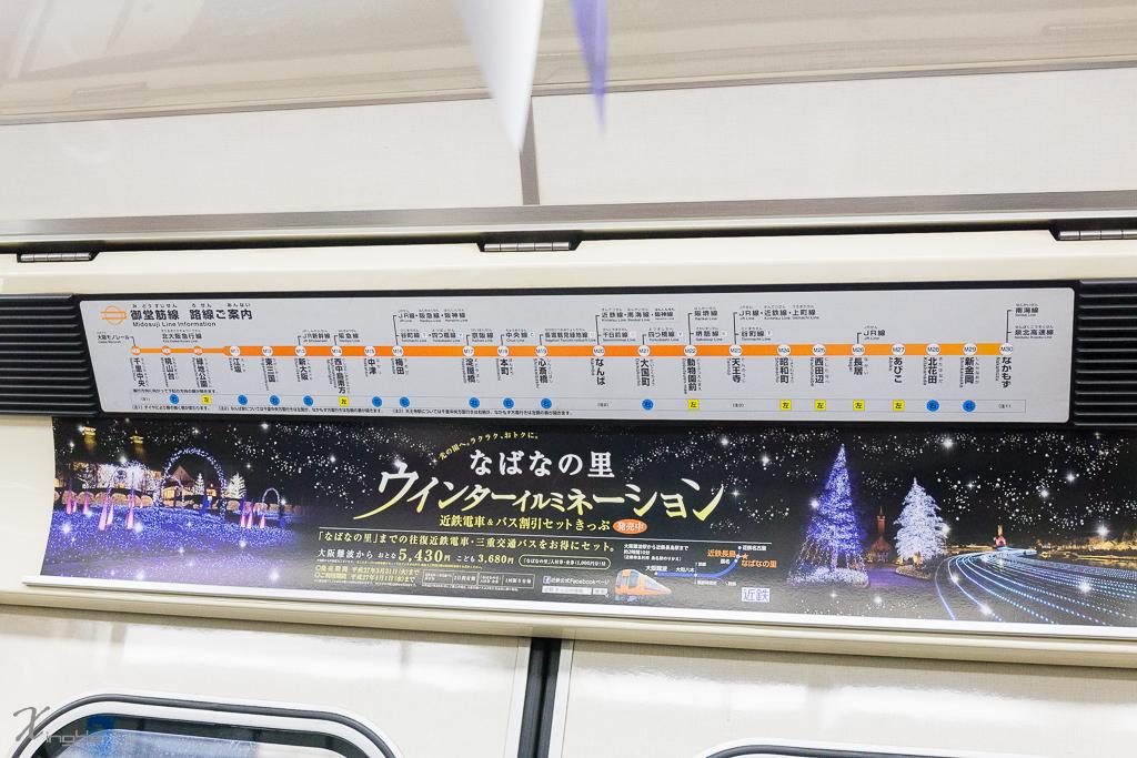20141106-_MG_4621.jpg