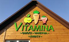 Vitamina - litery i logo 3D