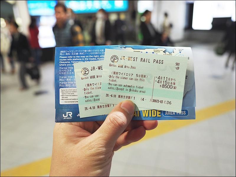 關西廣域鐵路周遊券