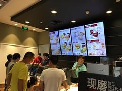 KFC (肯德基) in Changsha