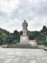 Hunan University, Changsha