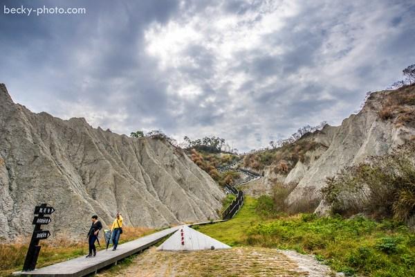 2015.Feb Geological Wonders@草山月世界*天空步道