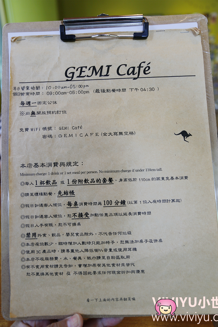 [桃園.美食]GEMI Cafe 袋鼠咖啡★中正藝文特區★供應早午餐Brunch.有趣的咖啡拉花~限量彩虹蛋糕 @VIVIYU小世界