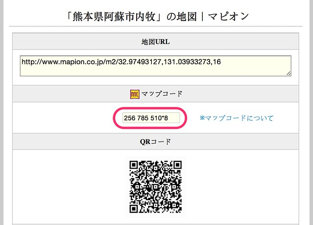 Mapcode05