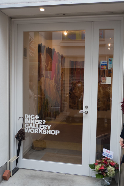 DIGINNER GALLERY