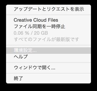 スクリーンショット 2015-04-22 20.32.10