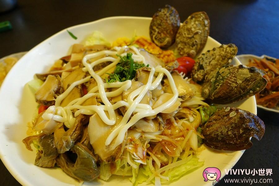 [桃園.美食]大菊食園日本料理~平價的日式海鮮料理、吃的到的新鮮好滋味 @VIVIYU小世界
