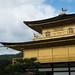 "Kinkaku-ji • <a style=""font-size:0.8em;"" href=""http://www.flickr.com/photos/15533594@N00/17106131380/"" target=""_blank"">View on Flickr</a>"
