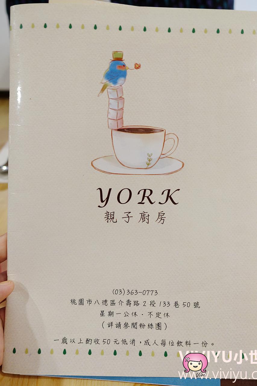 [八德.美食]York親子餐廳~以愛為出發點.伴家家酒、溜滑梯、說故事時間~家長們可以專心吃飯的餐廳 @VIVIYU小世界