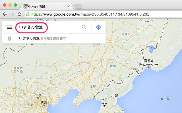 Mapcode06