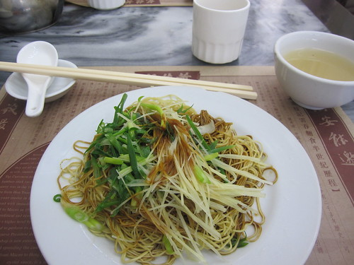 Wong Chi Kei: Noodles with ginger and spring onions