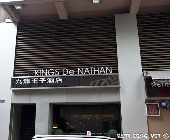 2012.06.23 Kings de Nathan Hotel @ Hong Kong