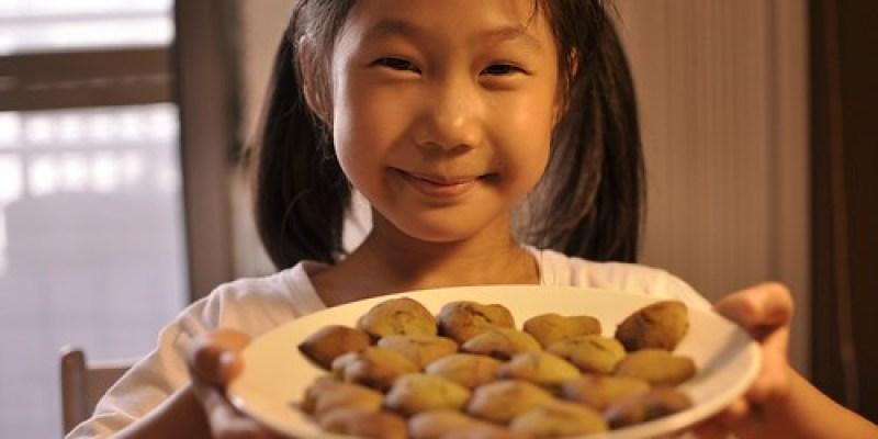 烘焙愛。兒福的「小麥練習曲之幸福餅乾」(7.11ys)