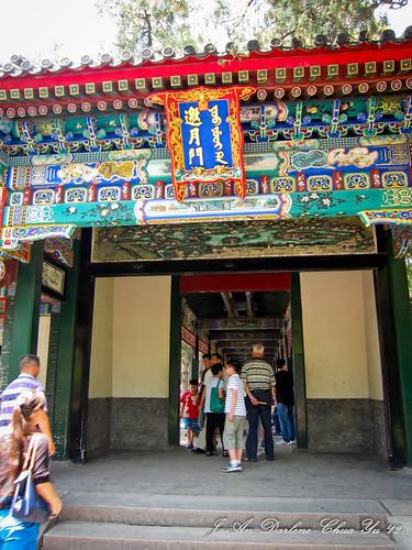 Beijing-0630-19
