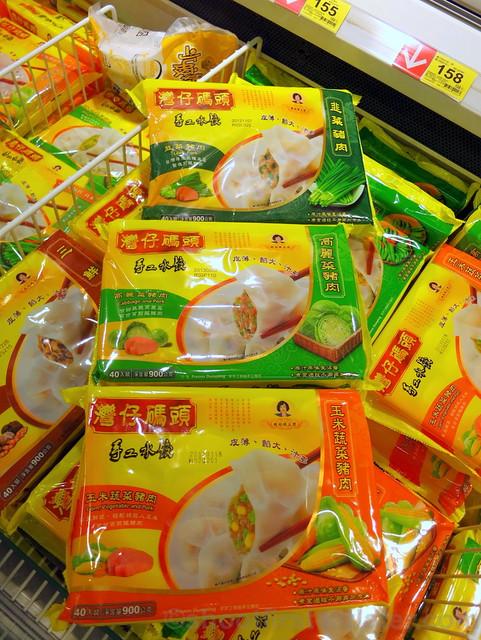 food products from Taiwan - frozen pork dumplings