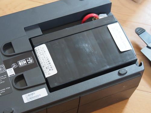P7150210.JPG