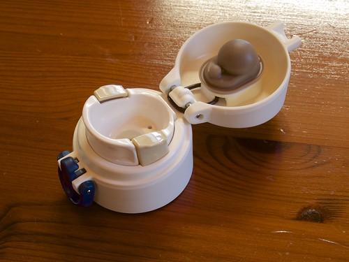 Starbucks Japan Limited Handy Stainless Bottle (400ml)