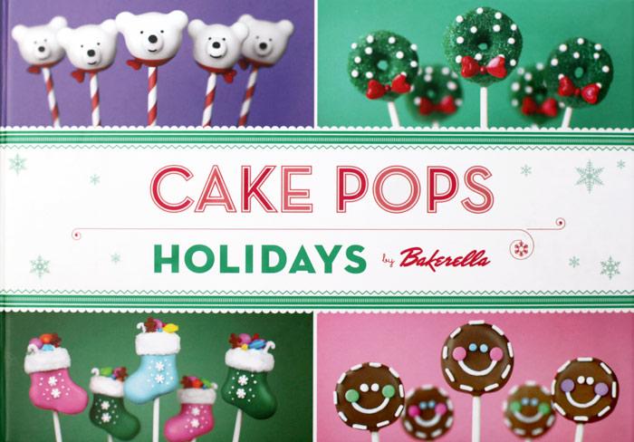 Cake Pops Holidays Cover