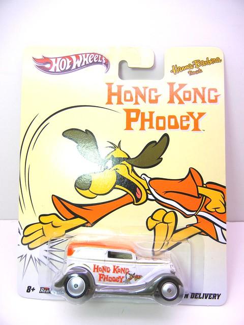 hot wheels hanna barbera hong kong phooey '34 ford sedan delivery (1)