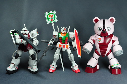 HG 144 7-Eleven BearGuy Gundam OOTB Unboxing Review (62)