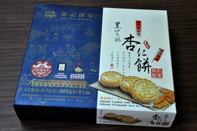 Koi Kei Bakery Almond Cookies with Black Sesame