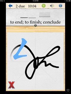 Skritter iPhone app: Fluid Writing