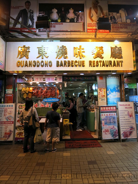 Guangdong Barbecue Restaurant