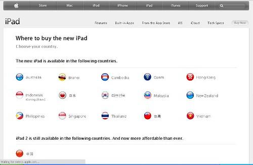 iPad generasi 3 masuk Indonesia 29 Juni (1)