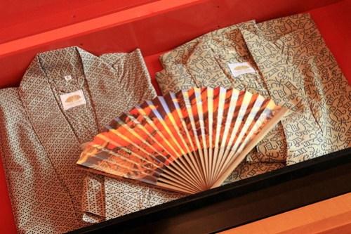 Mandarin Oriental Tokyo Premier Grand Room