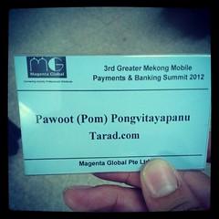 ป้ายชื่อผมของงานนี้ ชอบจังคำว่า Great Makong (เกรทแม่โขง) #PomVN