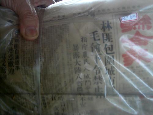 2012_06_23 人間食解