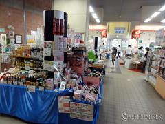 Mall in Asamushi 浅虫