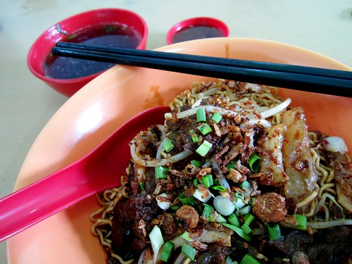 Aho beef noodles - dry 3