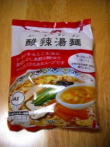 酸辣湯麺(スーラー湯麺)