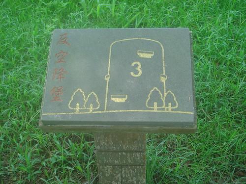 台中都會公園11