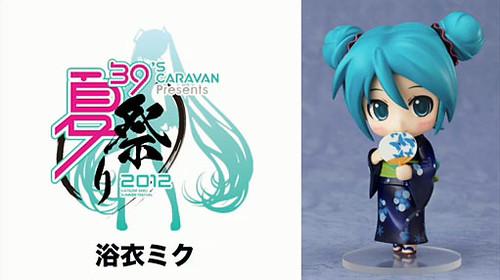 Nendoroid Hatsune Miku: Yukata Style version