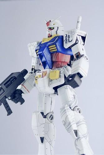 MG RX-78-2 Version 2.0 Gundam China Special (3)
